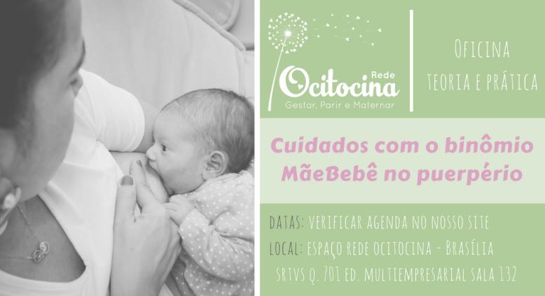 oficina_puerperio-redeocitocina
